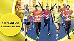 Raiffeisen Bank Bucharest Marathon - cursa copiilor ~ 2017